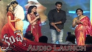 Varun Tej and Pragya Jaiswal funny interview with Anchor Jhansi At Kanche Audio Launch | Live. Photo,Image,Pics