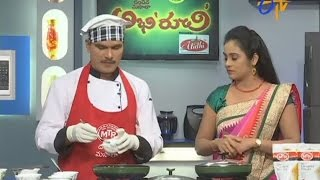 Abhiruchi - 18th September 2015 - అభిరుచి – Full Episode