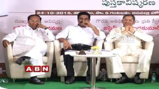 ABN MD Radha Krishna Kotha Paluku Book Launch In Hyderabad | Part 2 of 4 (24-10-2015) Photo,Image,Pics-
