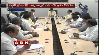 AP in deep Financial Trouble after rain Hits parts of State (26-11-2015) Photo,Image,Pics-