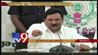 AP Govt committed to Kapu reservation - Chinarajappa