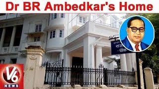 "A visit to Ambedkar's Home ""Raja Gruha"" in Mumbai – Exclusive report – V6 News Photo Image Pic"