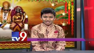 Popular Lord Rama songs by Little Musicians - Sriramanavami special