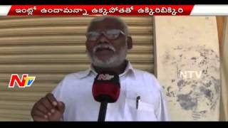 Heavy Temperature In Warangal District | Singareni Area Turns Into Heat Ball | NTV