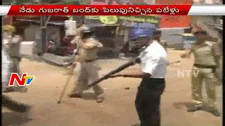 Patel Community Calls For Gujarat Bandh Today | Patel's Protest Turns Violent In Gujarat | NTV