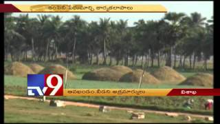 Illegal real ventures continue in Avakhandam lands – TV9