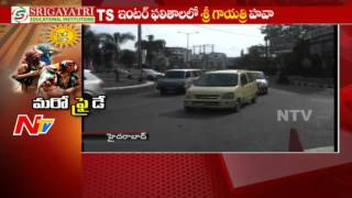 Summer Heat: Heavy Temperature in Hyderabad | Special Report | NTV