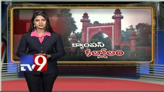 Universities stir increases day to day – TV9