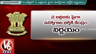 Central Govt Plans to Create 2 lakh jobs for unemployed | V6 News