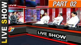 Debate On Release Of 'Emperor Of Corruption' Book By YS Jagan | Live Show Part 02 | NTV
