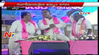TRS Plenary In The Morning And Bahiranga Sabha In Evening | Live Updates From Khammam | NTV