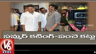 Pawan Kalyan-SJ Suryah's Movie Launched in a Low-Key Event | Tollywood Gossips | V6 News