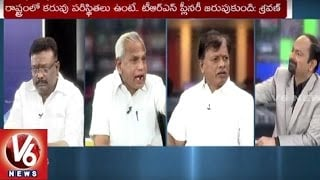 Good Morning Telangana | Special Discussion Over TRS Party meeting | V6 News