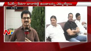 Telangana Congress Leader Jana Reddy Ready To Lose His CLP Post | Breaking News | NTV