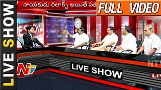 TRS Plenary Conducts at Drought Time is Unfair: Telangana Congress | Live Show | Full Video