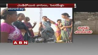 Drought in Adilabad District | Special Focus (28-04-2016)