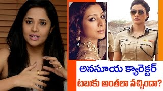 Tabu to play Anasuya Role in Kshanam Photo Image Pic