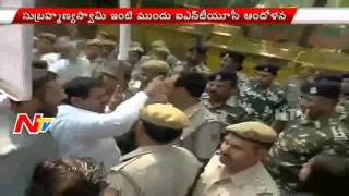 INTUC Protest In Front Of Subramanian Swamy House Over AgustaWestland Chopper Scam | NTV Photo Image Pic