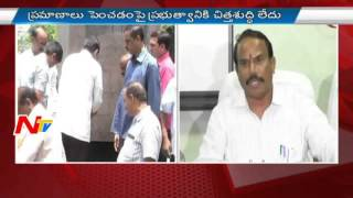 Private Colleges JAC Fires on KCR over Inspections on Telangana Colleges | NTV