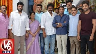 Chiranjeevi 150th film Kaththilantodu launching event | Tollywood Gossips