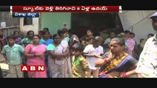 8 Years old Boy Kidnapped | Abductors Demands 1 Lakh ransom | Visakha district