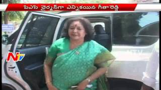 Congress Leader Geetha Reddy Elected as PAC Chairman || NTV