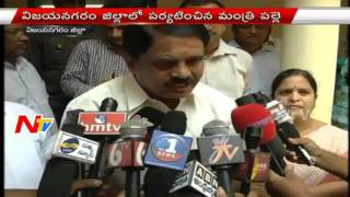 Minister Palle Raghunatha Reddy Review over Tourism in Vizianagaram || NTV