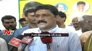 Will File Review Petition Over NEET Examination In Supreme Court : Minister Ganta || NTV