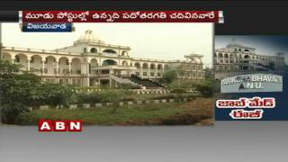 8 Unqualified Employees were promoted in Vijayawada ANU | Special Focus (30-04-2016)