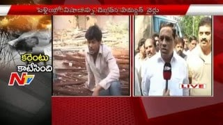 High Tension Wires Touches Marriage Lorry | 7 Dead In The Incident | Latest Updates | NTV