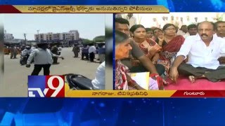 Tension in Macherla as police rejects YCP darna