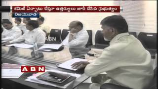 CM Chandrababu Naidu holds Review Meeting With CRDA Officials