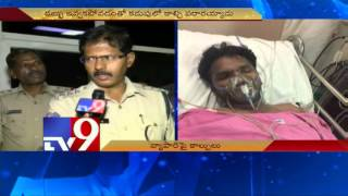 Shots fired on Money Transfer agent in Katedan – TV9