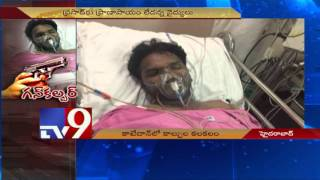 Shots fired on Money Transfer agent in Hyderabad