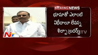 Shilpa Mohan Reddy Press Meet After Meeting With Chandrababu Naidu | NTV