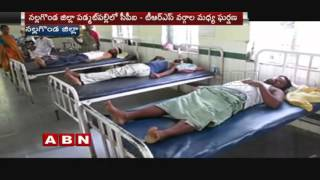 Clashes between CPI and TRS groups in Nalgonda District