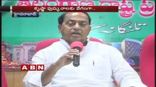 Krishna Pushkaram works will be completed before June 30th | Indrakaran Reddy