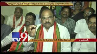 Not desperate for tie up with TDP – BJP MLA Satyanarayana – TV9