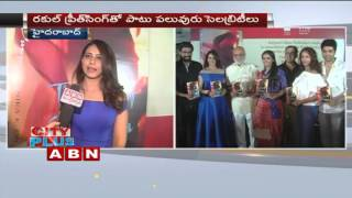 Actress Rakul Preet Singh Face to Face With ABN | The Dance of Durga Book Launch