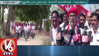 CPM leader Raghavulu demands TRS Govt to announce Nalgonda as Drought hit District | V6 News