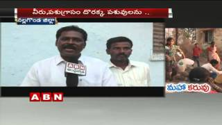 Special Report On Drought In Nalgonda District (04-05-2016)