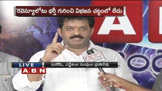 Samaikyandhra Movement Leaders views on Centre Decision on Special Status (04-05-2016)