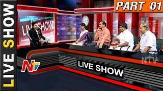No Special Status To AP: Jayanth Sinha Official Announcement | BJP Shock to AP | Live Show Part 01