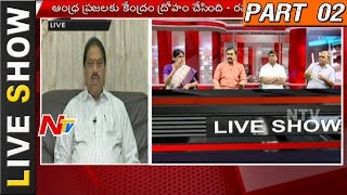 No Special Status To AP: Jayanth Sinha Official Announcement | BJP Shock to AP | Live Show Part 02