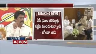TDP MLA Bonda Uma Demands PM Modi over AP Special Status