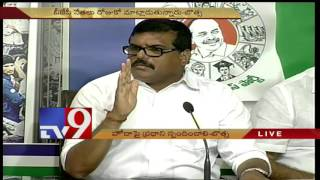 YCP Botsa Satyanarayana speaks with Media