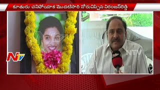 Devi Mysterious Death: Devi's Father Niranjan Reddy Exclusive Interview | NTV