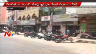 Special Branch Police Raids On Travel Agencies In Tirupati | NTV