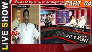 How AP Leaders Responds on Center Comments over NO Special Status for AP | Live Show Part 04 | NTV
